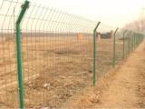 双边丝护栏网现货 1.8米 3米双边护栏现货 可选(图)