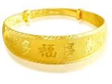 昆明黄金回收的地方可以回收彩金吗