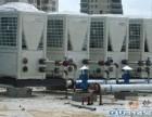 厦门螺杆式中央空调回收,螺杆冷水机组回收