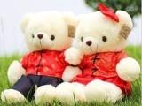婚庆唐装熊婚纱熊情侣熊结婚对熊大号毛绒玩具压床娃娃泰迪熊一对