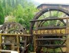 济南九顶塔中华民俗欢乐园一日游