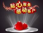 欢迎进入~!郑州海尔太阳能(各区售后)~总部服务网站-电话