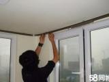 窗帘定做安装维修是天津家庭装修中的重要软装饰之一