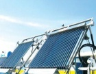 和平阳光多功能太阳能 和平阳光多功能太阳能诚邀加盟