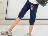 薄款运动裤女七分裤夏季新款宽松哈伦裤韩版女士纯棉休闲裤批发