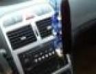 标致307-三厢2009款 1.6 手动 爱乐版 私家车,性价比