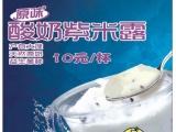 牛BerBer酸奶工坊