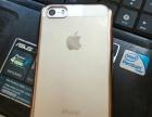 自用iphone5s