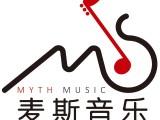 重庆沙坪坝学吉他 架子鼓 尤克里里 钢琴古筝等培训班