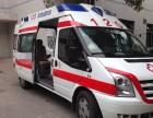 文昌市琼海市长途救护车出租海口市三亚市儋州市120救护车出租
