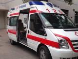 廣州市珠江醫院救護車出租南方醫院三九腦科醫院救護車出租