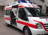 广州市安捷救护车出租广州市长途救护车出租肇庆市救护车出租