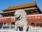 北京旅游團報價五日游多少錢,北京旅游團5日游價格