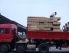 黄江的货运到滁州有没有?