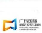 新商所 吉林国际粤国际大连再生加盟 汽车用品