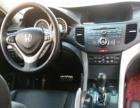 本田思铂睿 2011款 2.4L 自动 轿车 美女代步一手车 车