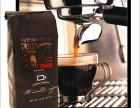 美国老牌咖啡宾诺咖啡Coffee Beanery加盟投资机会