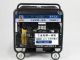 河北250A柴油发电电焊机一体机