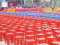 大型活动塑料塑胶方凳子出租红色塑料凳子租赁,靠背塑料椅子出租
