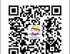 深圳会展中心展具租赁有限公司