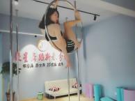 成都成人零基础舞蹈培训学校,提升气质塑造形体