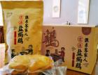 珠海盐焗鸡实体店,达济生态服务到位,回味无穷
