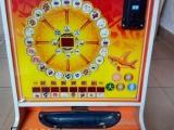 漳州雪豹水果机狼2水果森林投币游戏机奔驰宝马机世界宝马跑灯机