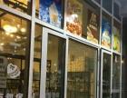 (淘亿铺)赛罕区中海附近盈利中面包店转让