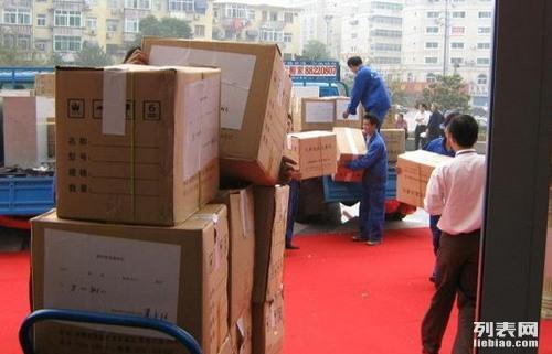杭州百姓搬家 空调移机 官方旗舰店 金牌服务