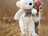 厂家批发供应毛绒玩具 林嘉欣大抱熊 眯眼熊 泰迪熊婚庆毛绒公仔