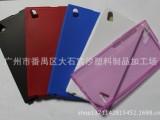 厂家直销 中兴T50手机保护套  内外磨砂 TPU布丁套