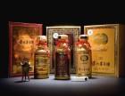 淄博高价回收飞天茅台酒五粮液专业回收名酒老酒洋酒路易十三红酒