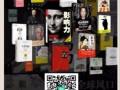 整理价值1000万的52本电子书,今日免费赠送只限前100名