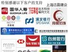 杭州新房办公室空气净化除甲醛装修污染治理家政保洁