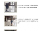 慕凯风 水墨地坪漆创意中国风环氧漆艺术涂料水泥地板