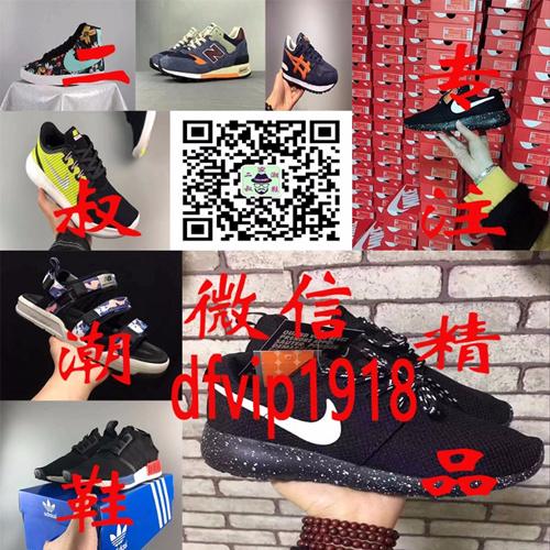 帆布运动鞋 哪里能买到莆田鞋