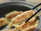 江西锅贴怎么做好吃技术培训做法图片哪里有培训餐