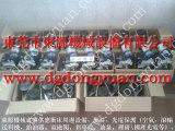 上海冲床PLC维修,SANDSUN泵VP-5006,现货S-