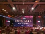 汕头舞台设备租赁 舞台搭建租赁 视频LED大屏幕设备 桁架