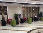 名仕汇大酒店 商务中心 46平米