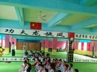 武道教育学校/跆拳道,空翻特技、双节棍