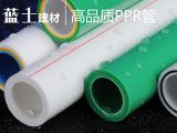 PPR给水管材 PPR冷热水管 采暖管材 PPR管材批发 批发销
