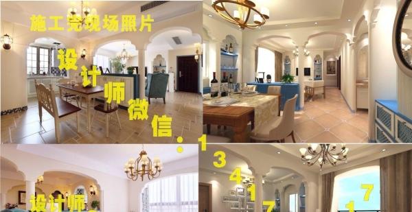 办公空间、商业空间、别墅、室内、装软配饰设计施工图