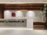 朝陽門 日壇國際中心 正對電梯廳 拎包入駐 鄰悠唐廣場