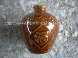 宜兴陶瓷酒瓶 2两装外无釉 带酒字小酒坛  散装酒容器 配塑料盖子