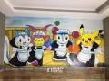广州室内墙绘/墙体彩绘工作室/手绘墙/手绘墙画/墙绘价格表