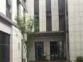 下元 公园时代城 写字楼 60平米