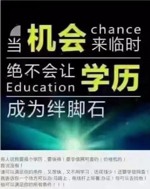 成人高考,远程教育适合一切需要提升学历的人群