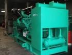 广州番禺区有回收旧发电机组公司
