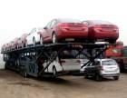 兰州到西安轿车托运 大件设备运输 长途搬家物流